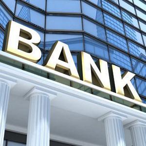 Банки Оловянной
