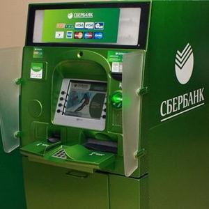 Банкоматы Оловянной