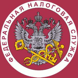 Налоговые инспекции, службы Оловянной