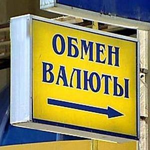 Обмен валют Оловянной