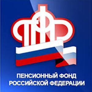 Пенсионные фонды Оловянной