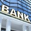 Банки в Оловянной