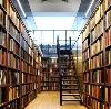 Библиотеки в Оловянной