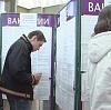 Центры занятости в Оловянной
