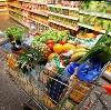 Магазины продуктов в Оловянной
